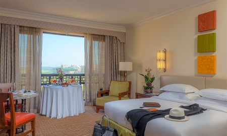King Vue Jardin - MAZAGAN BEACH & GOLF RESORT - El Jadida