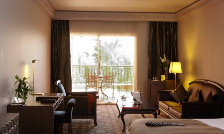 Suite Prestige Com Vista Para as Montanhas atlas - Hotel Sofitel Marrakech Lounge & Spa - Marraquexe