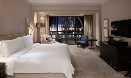 Deluxe Room - Fountain View - Palace Downtown - Dubai