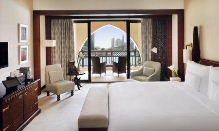 Habitación Deluxe - Vista al Lago - Palace Downtown - Dubai