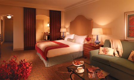 Chambre Imperial King Club - Atlantis The Palm - Dubai