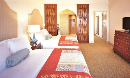 Ocean Queen Room - Atlantis The Palm - Dubai