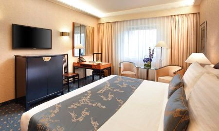 Chambre Supérieure - Kempinski Hotel Beijing Lufthansa Center - Pékin