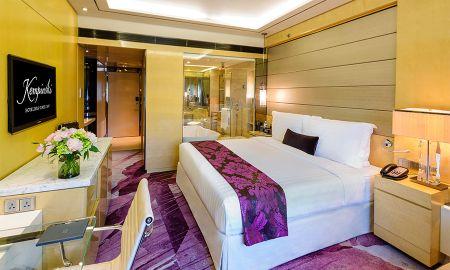 Chambre Deluxe - Kempinski Hotel Beijing Lufthansa Center - Pékin