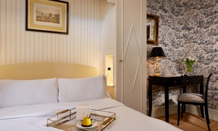 Chambres Adjacentes - Hotel Saint Germain - Paris