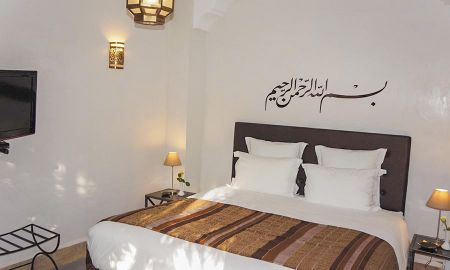Suite Palmier - Riad Shanima & SPA - Marrakech