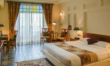 Superior Double Room - Novotel Al Dana Resort - Manama