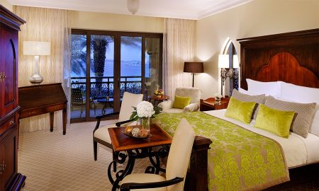 Chambre Prestige Double Résidence - The One&Only Royal Mirage - Dubai