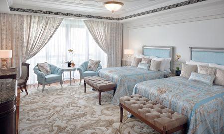 Chambre Versace Deluxe Vue Ville - Palazzo Versace Dubai - Dubai