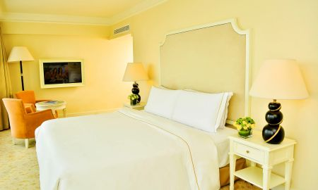 Chambre Premium - The Kingsbury - Colombo
