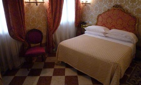 Camera Classica Piano Terra - Hotel Palazzo Abadessa - Venezia